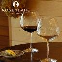 ROSENDAHL COPENHAGEN(ローゼンダール コペンハーゲン)プレミアム レッドワイングラス 2個セット おしゃれ 北欧 ギフト プレゼント 贈り物