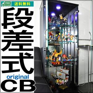 コレクション オリジナル ガラスケース アイディア ワンピース フィギュア シェルフ