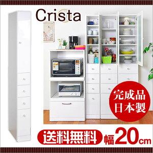 クリスタ キッチン サニタリー ホワイト インテリア