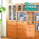 食器棚 完成品 日本製 幅60 ダイニングボード ガーデン ...