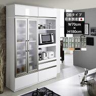 AR食器棚幅70cmキッチンボードストックボード食器棚完成品食器棚スリム国産大川家具日本製食器棚70幅ホワイト耐震キッチン収納食器収納