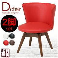 回転式ダイニングチェア2脚セット360度回転木製レザーダイニングチェアー食卓椅子食卓椅子北欧風アンティーク調アンティーク風椅子イス可愛い4色レッドブラックホワイトブラウン2脚2個セットおしゃれ人気送料無料