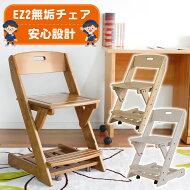 EZ-1木製学習チェア送料無料チェアーチェア椅子学習イス勉強イス北欧風家具インテリアオススメチェアーハイチェア送料無料