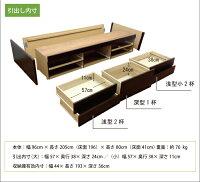 畳ベッドシングル畳チェストベッドヘッドレス引出レール付き収納付き日本製収納ベッド国産フレームRCP