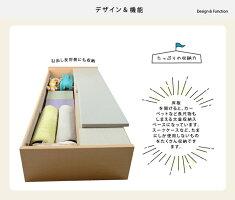 お急ぎの方ベッドSシングル日本製シングルベッド収納付き収納ベッドスライドレール付き大容量フレームのみ幅98cmTino(ティーノ)14シリーズ4種類から選べる引出