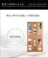 ◎【送料無料】スライド600日本製スライド書棚ガラス扉付き大量収納本棚書棚開梱設置組立サービス込み(沖縄・一部地域対象外)離島へは配達できません。【楽ギフ_のし】【RCP】