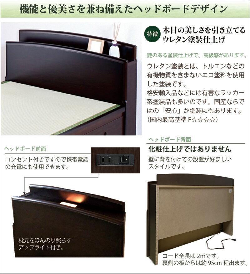 畳ベッド セミダブル 収納 日本製 収納付き 跳ね上げ式 ベッド 跳ね上げ 宮付きタイプ セミダブルベッド 収納ベッド 大量収納 大容量収納 アウトレット  楽ギフ_のしRCP