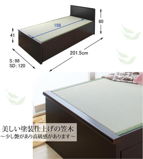畳ベッド セミダブル 収納付き 収納ベッド チ...の紹介画像3