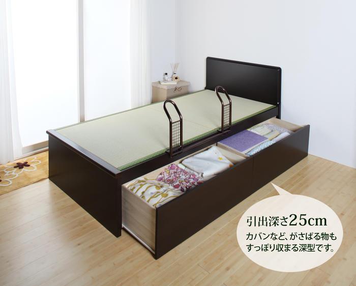 畳ベッド セミダブル 収納付き 収納ベッド チ...の紹介画像2
