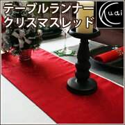 テーブル ランナー クリスマス センター ライナー テーブルクロス アジアン イベント ファブリック