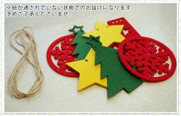 クリスマス飾りガーランドフラッグ(壁飾りパーティーディスプレイフェルトハロウィン)
