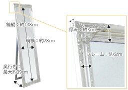 アンティーク調ミラースタンド40cmSR8650—2(姿見全身鏡鏡レトロアンティークミラークラシック)