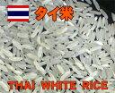 タイ米1kg【インディカ米】【長粒種】【あす楽対応】