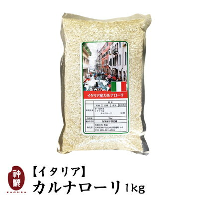 米・雑穀, 白米 1kg