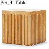 ベンチテーブル Sサイズ スツール ラウンジチェア ロビーベンチ 待合椅子 チェア 木製 チークウッド AP-0055