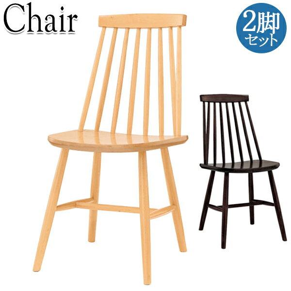 ダイニングチェア 食堂椅子 チェアー イス いす 椅子 レストランチェア 木製 天然木 業務用 CR-0188