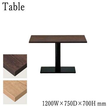 カフェテーブル 角型天板 長方形 メラミン化粧板 スチール角脚 粉体塗装 ブラック W120cm D75cm H70cm 木目 ナチュラル ブラウン CS-0113