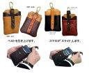 スマホケース牛革、栃木レザー社、ヴィンテージテイスト、casesack煙草ケース、携帯ケースもOK日本製人気アイテム