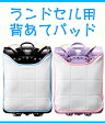 汗っかきのお子様に人気!日本一の生産を誇るランドセルメーカーセイバンのランドセル用、背あてパッド。吸放湿性・吸水速乾性、ベタツキ防止、UVケア性と清涼感をUP。夏場の不快感を軽減 汗 暑さ対策 モイステックスクール 裏地メッシュ 男の子 女の子