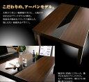 デザインこたつテーブル 長方形(90×60) ※こたつ本体のみアーバンモダン 1~4人用サイズ リビングテーブルにも 1年中使える ソファ前のテーブル(セール)