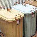 【P2倍 4/15まで】 PALEPAIL(ペール×ペール)ゴミ箱60Lブラウン tou-sps-234239 「北海道・東北・九州地区は追加送料」 【z-g07-00】