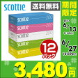 日本製紙クレシア スコッティ (SCOTTIE) ティッシュペーパー 400枚(200組)5箱×12パック(60箱) 41745 ティシュペーパー まとめ買い ケース販売 ボックスティッシュ 【送料無料】