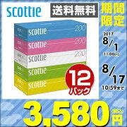 日本製紙クレシアスコッティ(SCOTTIE)ティッシュペーパー400枚(200組)5箱×12パック(60箱)41745