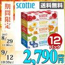 日本製紙クレシア スコッティ (SCOTTIE) ティッシュペーパー フラワーボックス 320枚(160組)5箱×12パック(60箱) 41270 ティシュペー...