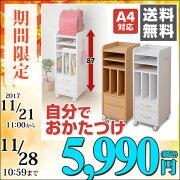 山善(YAMAZEN)おかたづけラック(タテヨコタイプ)FJR-9030CTT