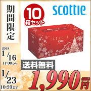 日本製紙クレシアスコッティカシミヤティッシュペーパークリスマス440枚(220組)×10箱44547