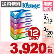 日本製紙クレシアクリネックスティッシュペーパー360枚(180組)パルプ100%5箱×12パック(60箱)40465