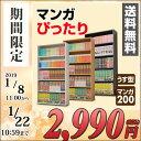 本棚 カラーボックス 幅60 5段 CMCR-1160 コミ...