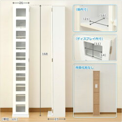 鏡面CDタワー11段FCDT2617DSG(WH)ホワイト