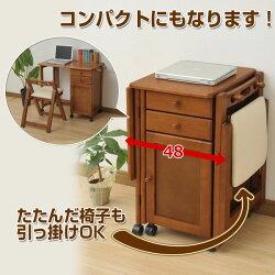 折りたたみデスク&チェアセットWDC-8845(BR)ブラウン