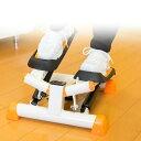 スマイル(SMILE) ツイストステッパー SE1234 健康ステッパー ステップ運動 フィットネス...