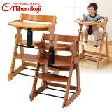 日本育児 木製 折りたたみ スマートハイチェアIII ベビーチェア (テーブル付き) 6280005001 ハイチェア キッズチェア おりたたみ キッズ ベビー 椅子 イス いす チェア チェアー ベビーチェアー 【送料無料】