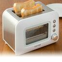 ラクタス(LUCTUS) ポップアップトースター (解凍・再加熱機能付き)4-8枚切り対応 SE6100 トースター ポップアップトースター パン 食パン トースト おしゃれ 焼き目 朝食 コンパクト 【送料無料】
