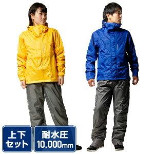 Makku(マック) レインウェア レインコート レディース メンズ 上下 全2色 DUAL ONE(デュアルワン) AS-8000 バイク 通学 通勤 防水 透湿 撥水 アウトドア 軽量 フェス 上下セット 作業用 カッパ 雨合羽 【送料無料】