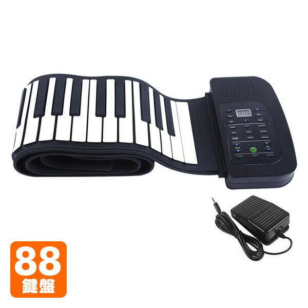 スマリー(SMALY)ロールアップピアノ電子ピアノ88鍵盤持ち運び(スピーカー内蔵)フットペダル付きSMALY-PIANO-88ピアノ練習楽器音楽演奏携帯式スピーカー内蔵電子ピアノトレーニング【送料無料】