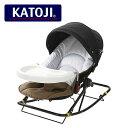 カトージ(KATOJI) ママコラボバウンサー コンパクト テーブル付き新生児から体重15kg (3 ...