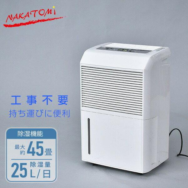 季節・空調家電, 除湿機 (NAKATOMI) (203140) DM-10