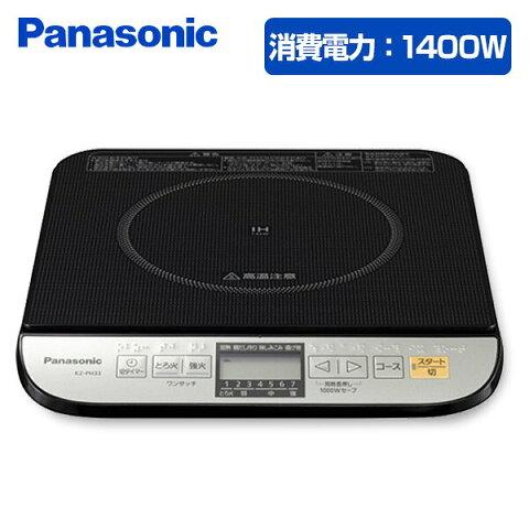 パナソニック(Panasonic) 卓上IH調理器 KZ-PH33-K ブラック IHクッキングヒーター IHヒーター IH調理家電 IH調理機 【送料無料】