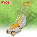 リョービ(RYOBI) 芝刈機 LMR-2300 【送料無料】