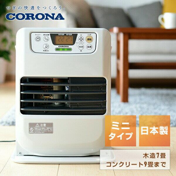 CORONA(コロナ)『石油ファンヒーターminiタイプ(FH-M2519Y)』