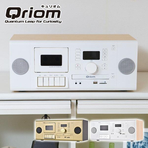 オーディオ, ラジカセ  SDCD (AMFMFM) KCD-SU45 CD SD SD CD USB YAMAZEN