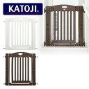 カトージ(KATOJI) 階段上で使えるゲート ベビーゲート 階段上取り付け幅68-93cm 63701/63703 ベビーズゲート ベビー 赤ちゃん ベビーゲート セーフティゲイト 階段上 階段 【送料無料】
