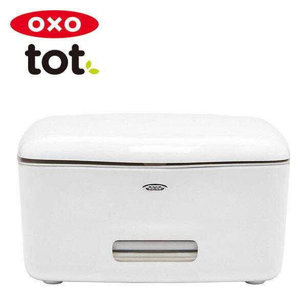 OXO Tot ワイプスディスペンサー おしりふき ウェットティッシュケース NZOX6280600 赤ちゃん ベビー おしりふき ウェットティッシュケース 【送料無料】