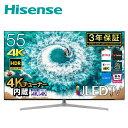 【メーカー保証3年】 55V型 4Kチューナー内蔵液晶テレビ