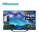 【メーカー保証3年】 テレビ 55型 4K 液晶テレビ 55