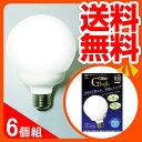 【送料無料】電球型蛍光ランプ Gball Evo【6個セット販売】 G型・100W形・E26口金EFG25ED/21EVE...